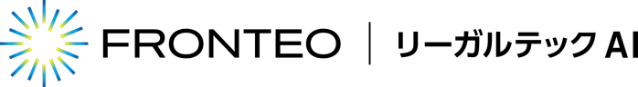 FRONTEO   Legal Tech